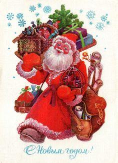 С Новым годом!   Художник Л. Похитонова  Открытка. Министерство связи СССР, 1986 г.   Vintage Russian Postcard - Happy New Year