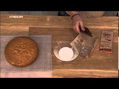 Βασιλόπιτα   Kitchen Lab by Akis Petretzikis - YouTube