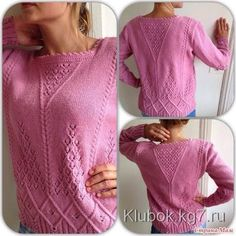 Узорчатый пуловер спицами. Работа Светланы Заец | Клубок