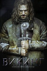 Viking (2016) Russian Full Movie