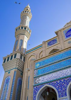 Jalil Khayat Mosque, Erbil, Kurdistan, Iraq by Eric Lafforgue