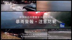 #墨爾本天氣警報# 百變氣候即將維州部分地區及墨爾本登場,加強嚴防豪暴雨、強風、淹水及冰雹… | iSHARE #OZ 愛炫澳洲 WordPress Blog