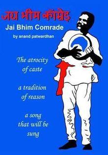 Jai bhim comrade.jpg