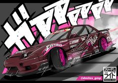 This was commissioned by @dmiles_gmp ! i think this is the car and the livery he used in Final Bout 2017  The livery turned out so cool! The process was quite time consuming but its all worth it! #cardrawing #carillustration #carart #cosplay #anime #itasha #jdm #illustration #drawing #otaku #drift #speedhunters #carculture #ae86 #s13coupe #wrx #sti #drift #heartofotakuculture #needforspeed #scionfrs #s13 #240sx #ontakeriput #brz #nissan #gt86 #freedomride #initiald #touge