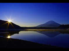 Mount Fuji. Before I die, I want to climb this mother.