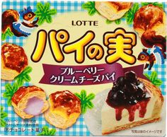 Lotte Pie no Mi — Blueberry $2.20 http://thingsfromjapan.net/lotte-pie-no-mi-blueberry/ #Japanese cookie #Japanese snack #delicious Japanese snack