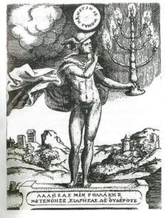 He [Jung] went on, 'The alchemists knew this hindering thing and Mercury was often mentioned by them as the jester.' ~E.A. Bennet, Meetings with Jung, Page 298