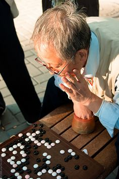 Weiqi player