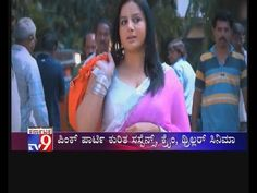 Pooja Gandhi's `Jilebi` Movie Review