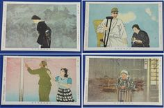 1940 Sino Japanese War time Postcards : Mural paintings of Yushukan ( War museum in Yasukuni Shrine) Dedicated for  2600th Anniversary of the Imperial Reign (founding of Japan) /  Art of Wife , Mother thinking of & praying for soldiers at battlefronts , Disabled soldier being helped ,   Flags of Manchukuo & China raised implying Asia Unity / vintage antique old Japanese military war art card / Japanese history historic paper material Japan