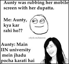 Aunty Was Rubbing Her Mobile Screen With Her Dupatta.