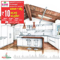 Hurry Up! You could own your Dream house soon with Real Gains Property Developers  EDR Green City- DTCP approved plots Plot + 1 BHK House at just Rs.10Lakhs.  Near Poonamalle, Mevalurkuppam, Bangalore highway. Call Today : 9364171819 | 9361171819  #EDRGreenCity #ResidentialPlot #Poonamallee #Mevalurkuppam  #RealGainsPropertyDevelopers #RealGains