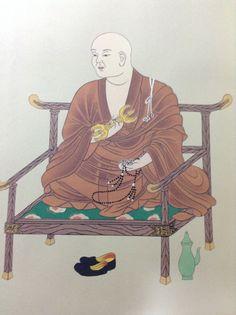 Buddhist Monk, Buddhist Art, Japanese Buddhism, Pilgrimage, Culture, History, Fictional Characters, Mandalas, Historia