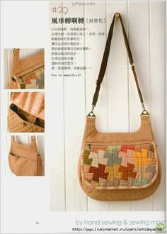63c858a9be11 59 awesome Blog | Changing bag feature images | Tuesday, Yummy mummy ...