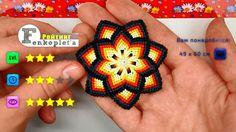 Цветок из мулине может стать оригинальным элементом вашего украшения: браслета, кулона, серёг. А если вы…