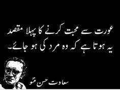 Poetry Quotes In Urdu, Best Urdu Poetry Images, Love Poetry Urdu, Urdu Quotes, Wisdom Quotes, Quotations, Urdu Thoughts, Deep Thoughts, Poetic Words