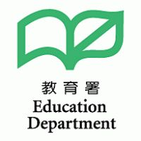 Logo of Education Department Hong Kong, Logos, Education, Logo, Onderwijs, Learning