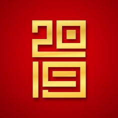 happy chinese new year 2019 typography gold symbol and greetings text for year of the pig on red background traditional china style card design