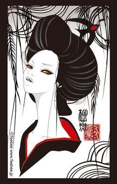 Art of Feebee Japanese Pop Art, Japanese Horror, Japanese History, Art Geisha, Geisha Kunst, Japanese Quilt Patterns, Japanese Quilts, Japanese Kimono, Illustration Techniques
