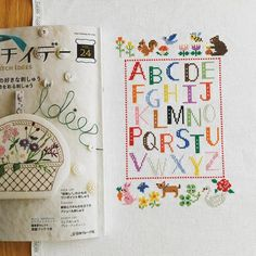 Alphabet and animal motif sampler