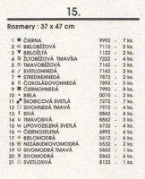 Gallery.ru / Фото #75 - Bara 2 - logopedd
