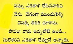 Love Quotes In Telugu, Telugu Inspirational Quotes, Kalam Quotes, Gita Quotes, Hard Work Quotes, Devotional Quotes, Life Lesson Quotes, Mindfulness Quotes, People Quotes