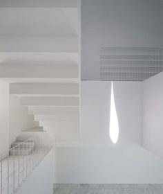 Interior view of House in Alcobaça by Aires Mateus