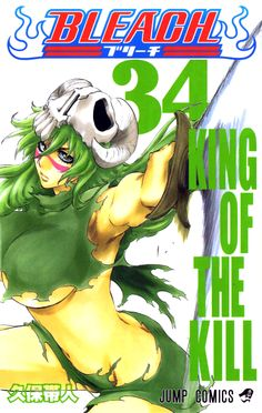 Bleach Manga Vol. 34 - King of the Kill Ya lo tengo! Manga Anime, Sad Anime, Manga Girl, Bleach Manga, Manga Covers, Comic Covers, Bleach Figures, Cool Anime Pictures, Bleach Characters