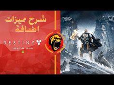 شرح مميزات اضافة  Destiny: Rise of Iron