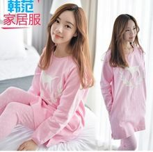 Good quality Cotton lovely dog style pink big size maternity clothes Pajama Set for pregnant sleepwear free shipping     Tag a friend who would love this!     FREE Shipping Worldwide     Get it here ---> http://oneclickmarket.co.uk/products/good-quality-cotton-lovely-dog-style-pink-big-size-maternity-clothes-pajama-set-for-pregnant-sleepwear-free-shipping/