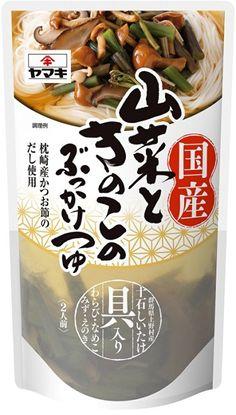 ヤマキ 国産山菜ときのこのぶっかけつゆ 310g×2個