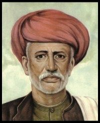 Jyotirao Govindrao Phule The Great Indian Social Reformer Who Pioneered Women Education In India Women Education Education In India Lion Photography