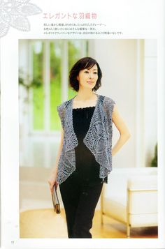 beautiful Pineapple pattern NV70173 (pineapple pattern shirt) - Basil - Basil's blog