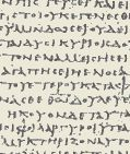 Manuscript evidence for superior NEW TESTAMENT reliability.  Didn't know these interesting facts!  <3 it!