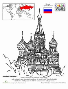 Second Grade Fourth Grade Geography Places Worksheets: Color the World! St. Basil's Cathedral