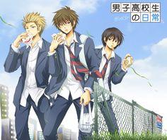 Danshi Koukousei No Nichijou Hungry Boys And A Chain Link Fence School