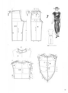 Fashion 1992/ mod.7