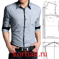 Pattern form-fitting men's shirts