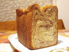 Finom kalács gépben sütve Banana Bread, Cake Recipes, French Toast, Breakfast, Food, Pizza, Drink, Dump Cake Recipes, Beverage