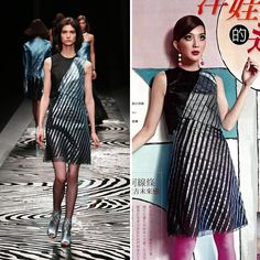 The classic 60's A-Line silhouette and metallic fabric carries on to the updated fashion trend, #SHIATZY CHEN <Sparkling Ink stone Dress> conveys a shiny yet chic style by matte and shiny fabric. 60年代的經典A-Line輪廓與金屬質感,延續至今仍是重要的流行指標,夏姿˙陳 〈閃耀硯池系列洋裝〉運用霧面與亮面的紗線,交織出光澤十足的時髦單品。 #shiatzychen #metallic #dress #retrostyle #futuristic #aw2014 #2014aw  www.shiatzychen.com