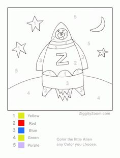 Printable Color by Number Rocket Ship | Ziggity Zoom