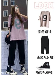 Korean Girl Fashion, Korean Street Fashion, Ulzzang Fashion, Kpop Fashion Outfits, Korean Outfits, Retro Outfits, Stylish Clothes For Women, Stylish Outfits, Cool Outfits