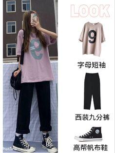 Korean Outfit Street Styles, Korean Outfits, Retro Outfits, Casual Outfits, Cute Outfits, Teen Girl Fashion, Korean Girl Fashion, Korean Street Fashion, All Black Fashion