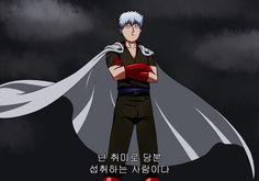 Gintama/ One-punch man