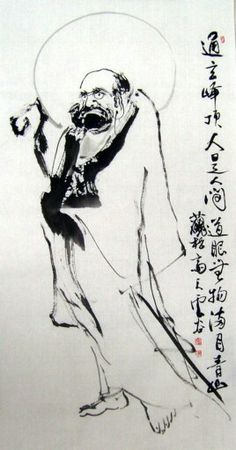 To enter by reason means to realise the essence through instruction and to believe that all living things share the same true nature, which isn't apparent because it's shrouded by sensation and delusion. -- Bodhidharma