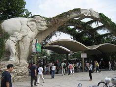Shanghai Zoo Main Entrance