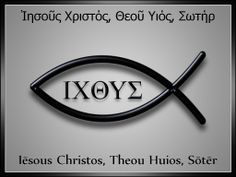 Ichthys: from the Koine Greek work for fish, used by early christians as a secret christian symbol; an acronym/acrostic which translates into English as 'Jesus Christ, God's Son, Saviour'.