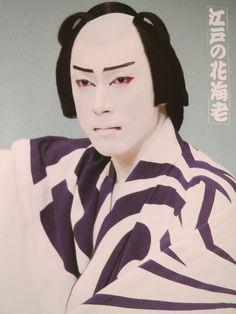 55e4be41ed38af496cb303ec8bce5dbb--maiko-geisha.jpg (500×667)