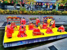서울 등축제. Seoul
