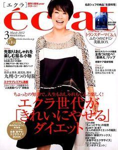 eclat  http://fujisan.ms/yRXNIO